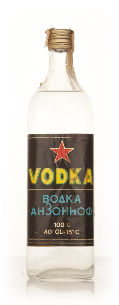Boaka Russian Vodka 1l - 1970s Plain Vodka