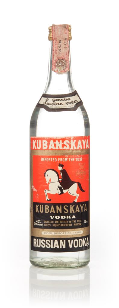 Kubanskaya Vodka - 1970s Flavoured Vodka