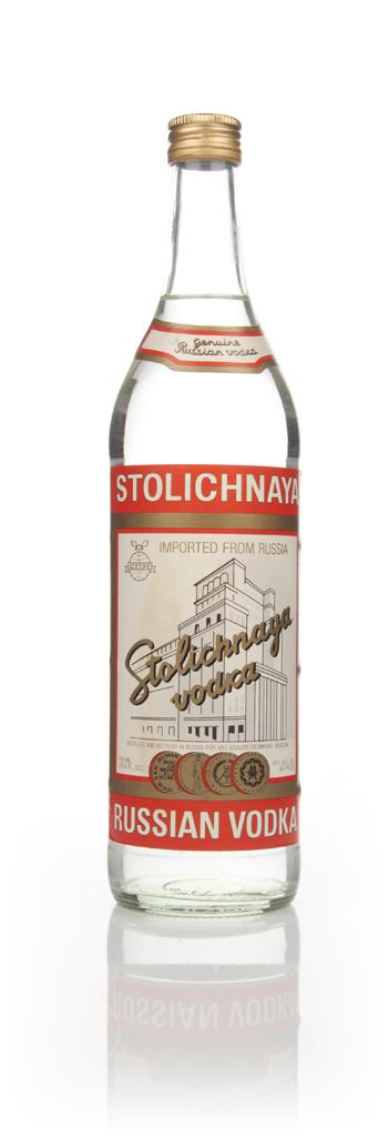 Stolichnaya Red Vodka - Early 1980s Plain Vodka