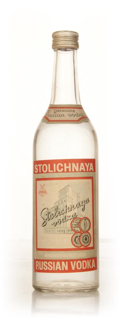 Stolichnaya Vodka - 1970s Plain Vodka