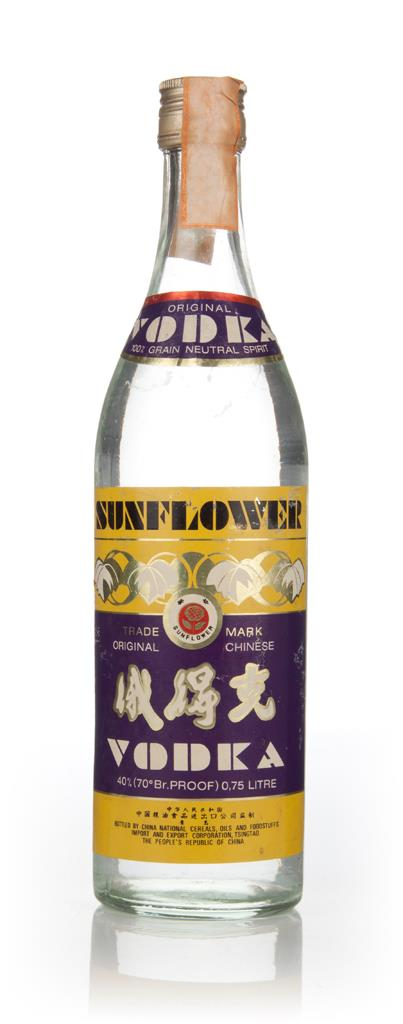Sunflower Vodka - 1970s Plain Vodka