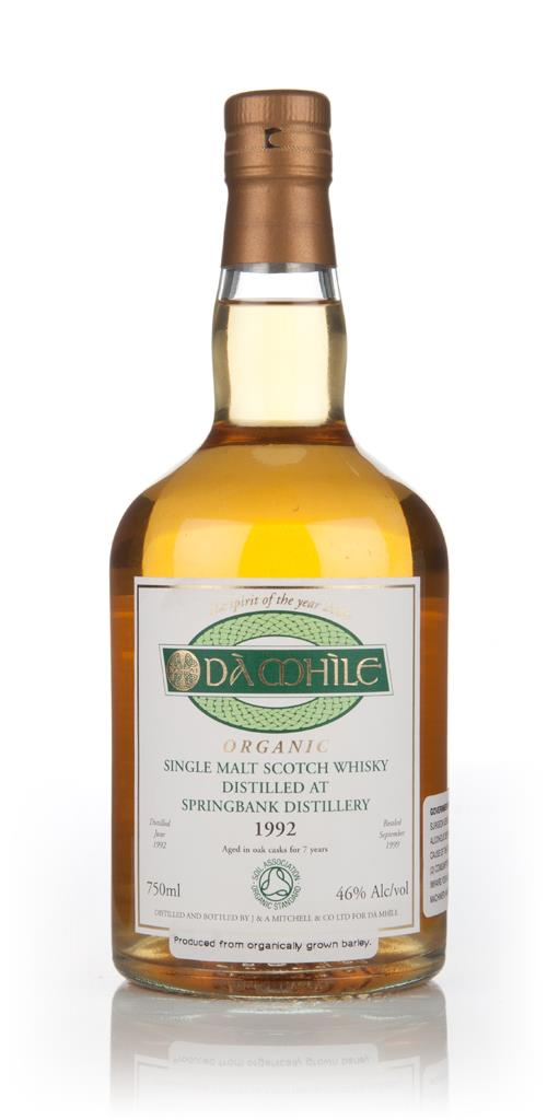 Springbank 7 Year Old 1992 Single Malt Scotch Whisky (Da Mhile) 3cl Sa Single Malt Whisky 3cl Sample