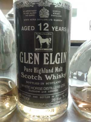 glen elgin dramboree whisky weekend 2013