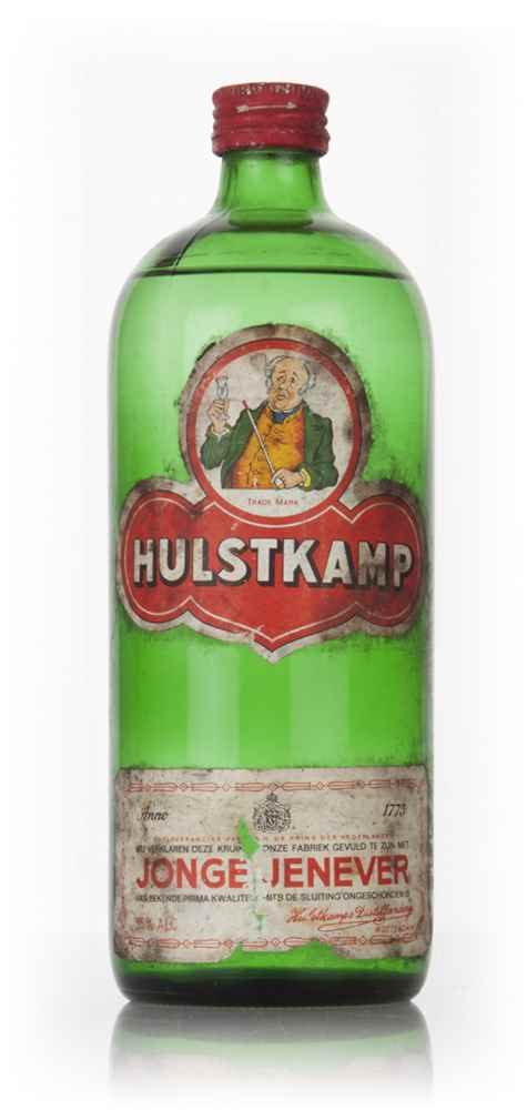 Hulstkamp Jenever - 1960s