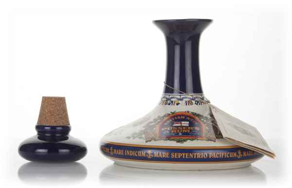 Pusser's The Nelson Ship's Decanter - post 2009