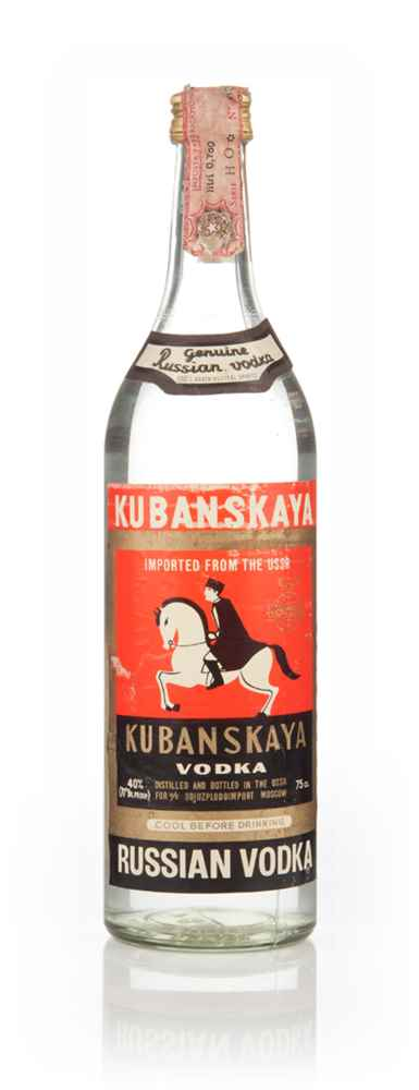 Kubanskaya Vodka - 1970s