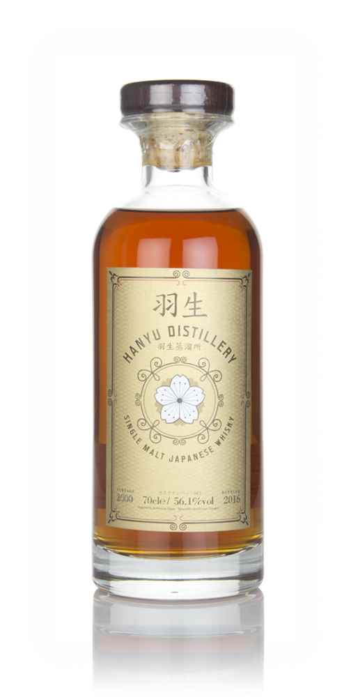 Hanyu 2000 (bottled 2016) (cask 362)