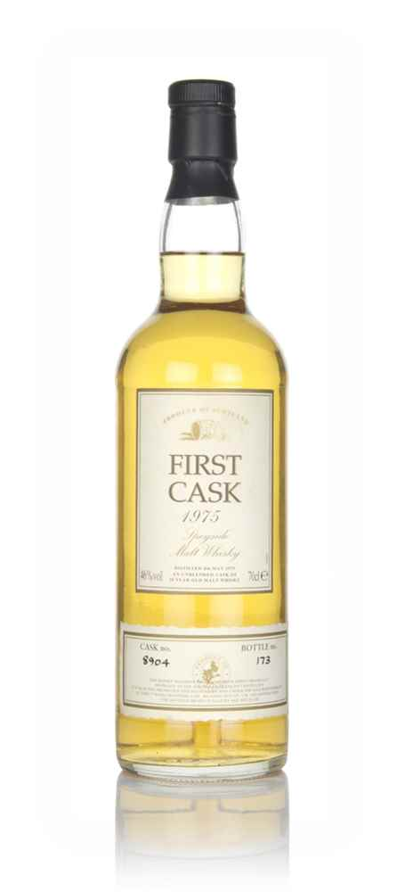 Macallan 20 Year Old 1975 (cask 8904) - First Cask